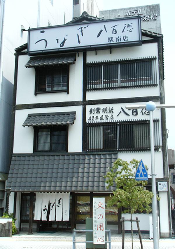 店舗案内 | 浜松市のうなぎ専門料理店 うなぎ八百徳